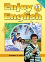 Английский язык 11 класс Биболетова