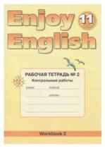 Английский язык 11 класс рабочая тетрадь 2 Биболетова
