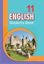 Решебник по английскому языку 11 класс Юхнель