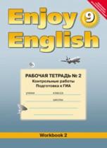 Решебник к рабочей тетради №2 по английскому языку 9 класс Биболетова
