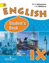 Английский язык 9 класс Афанасьева, Михеева (углубленный уровень)