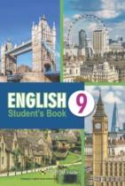 Английский язык 9 класс Лапицкая
