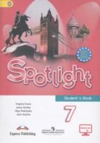 Английский язык 7 класс Spotlight Ваулина