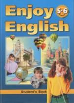 Английский язык 5-6 класс Биболетова
