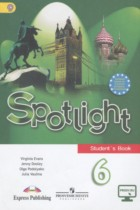 Ответы к Spotlight student's book 6 класс Ваулина