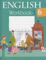 Решебник workbook 6 класс 1 часть наумова | гдз по английскому.