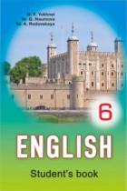 Гдз английский язык 6 класс подоляко учебник