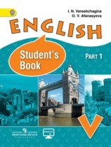 Английский язык 5 класс о.в.афанасьева решебник