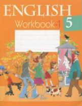 Английский язык 5 класс рабочая тетрадь Лапицкая
