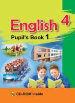 Решебник по Английскому языку 4 класс Лапицкая
