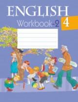 Ответы к рабочей тетради (workbook) по английскому языку 4 класс Лапицкая