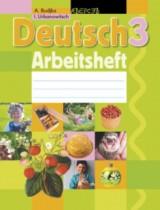 Немецкий язык 3 класс рабочая тетрадь Будько