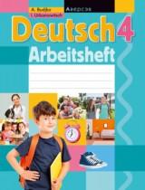 Немецкий язык 4 класс рабочая тетрадь Будько