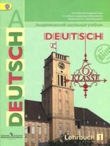 Немецкий язык 6 класс Бим