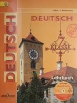 Немецкий язык 7 класс Бим