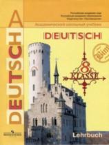 Немецкий язык 8 класс Бим