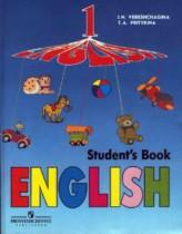 Английский язык 1 класс Верещагина