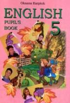 Английский язык 5 класс Карпюк