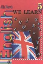 Решебник по английскому языку 5 класс Несвит
