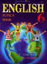 Решебник по английскому языку 6 класс Несвит