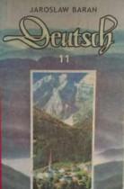 Немецкий язык 11 класс Баран
