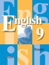 ГДЗ по английскому языку 9 класс reader В.П. Кузовлёв