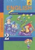 Английский язык 3 класс рабочая тетрадь ответы тер минасова