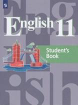 Ответы аяпова 9 english класс Скачать архив