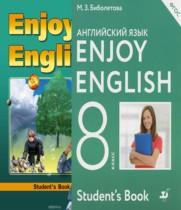 Гдз по английскому языку 8 класс биболетова.