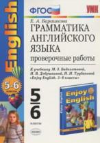 гдз по лгп 6 класс афанасьева михеева