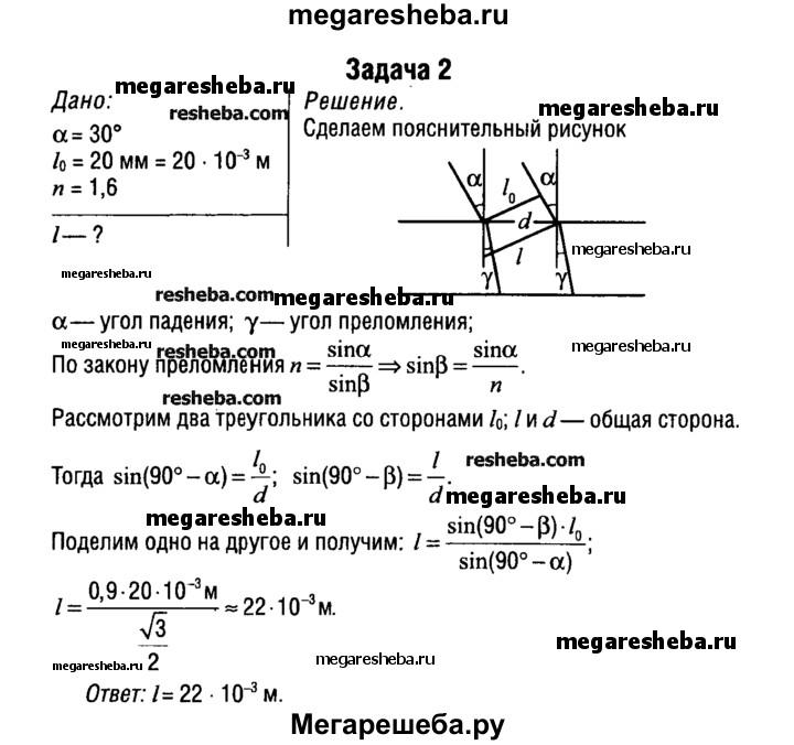 Решение задач по физике 11 жилко маркович для векторов решить задачи онлайн