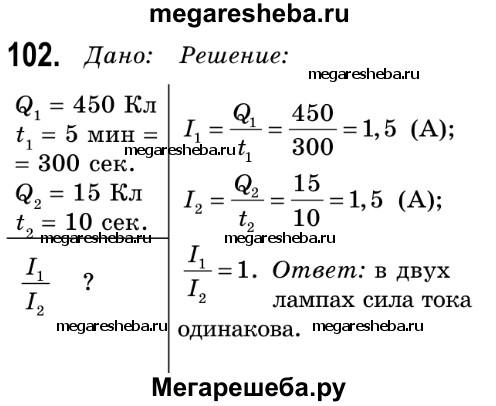 Решение задачи по физике в сиротюк помощь сдачи экзаменов в гибдд в красноярске