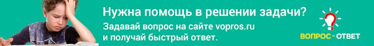 ГДЗ по английскому языку 10 класс рабочая тетрадь Биболетова М.З
